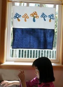 chusen curtain